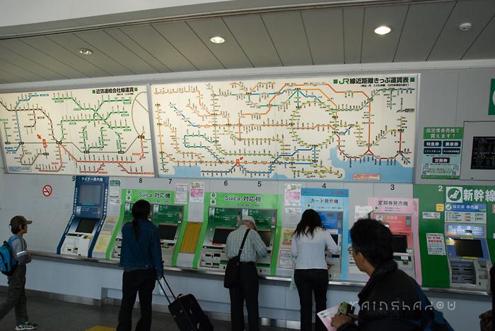 轨道交通图