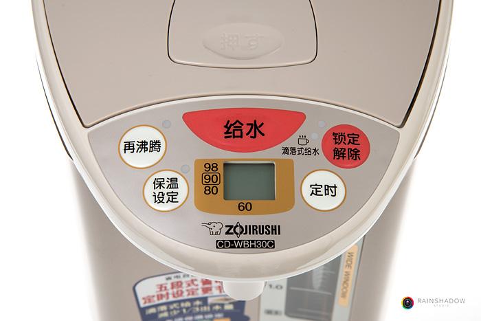象印电热水瓶